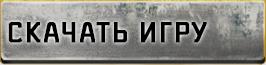 sk4at-game
